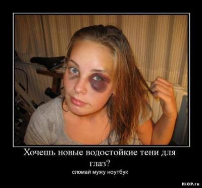 post-7305-0-78818900-1330411791_thumb.jpg