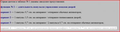 post-300-0-48061800-1363619080_thumb.jpg