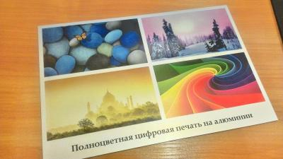 post-9126-0-00824000-1463058518_thumb.jpg