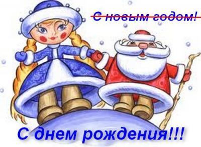 post-9689-0-86581500-1372804820_thumb.jpg