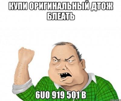 post-11456-0-01259300-1450631146_thumb.jpg