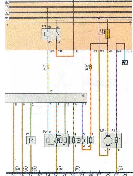 Схема управления топливом.jpg