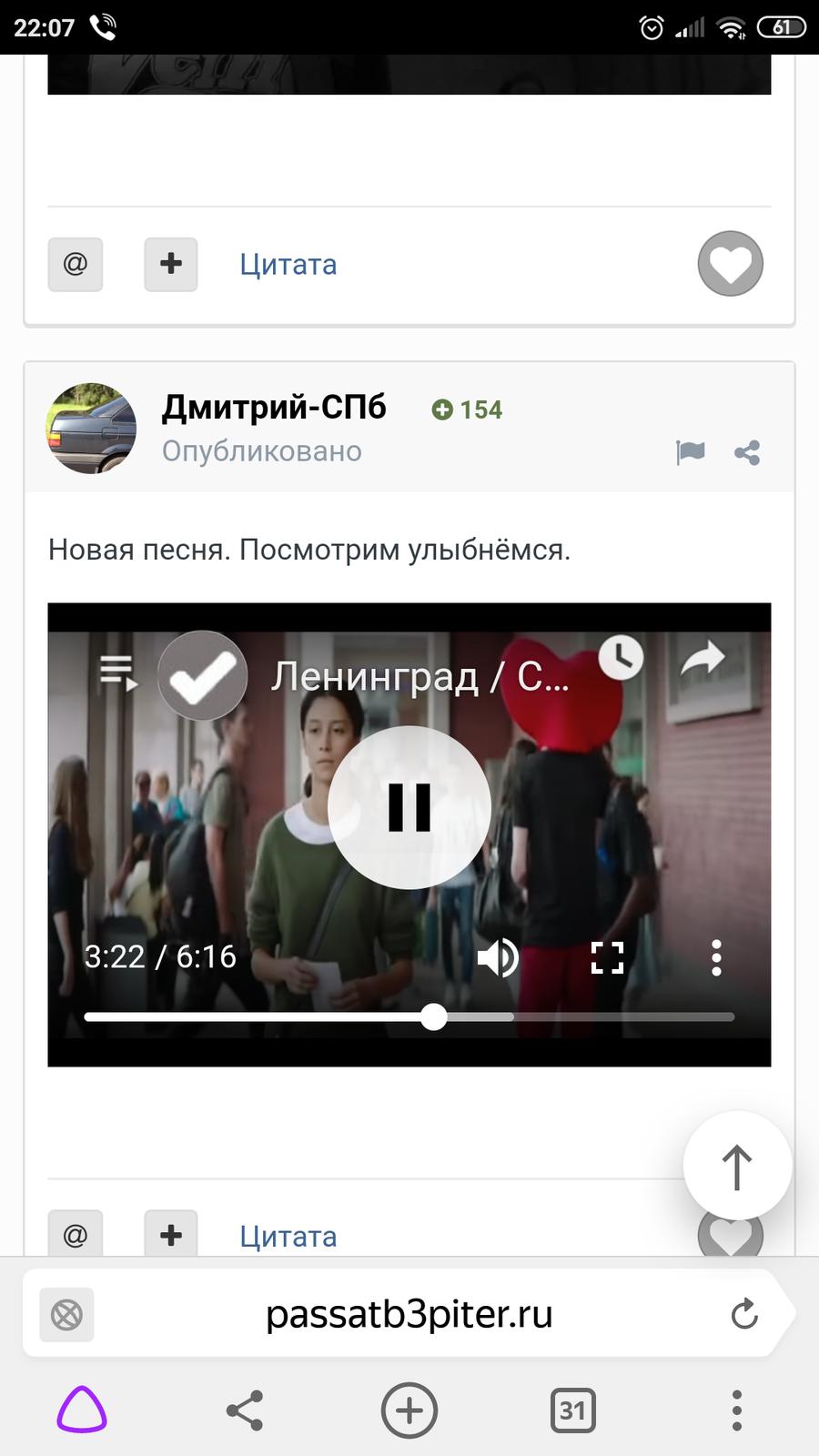 Screenshot_2019-06-01-22-07-08-506_com.yandex.browser.png