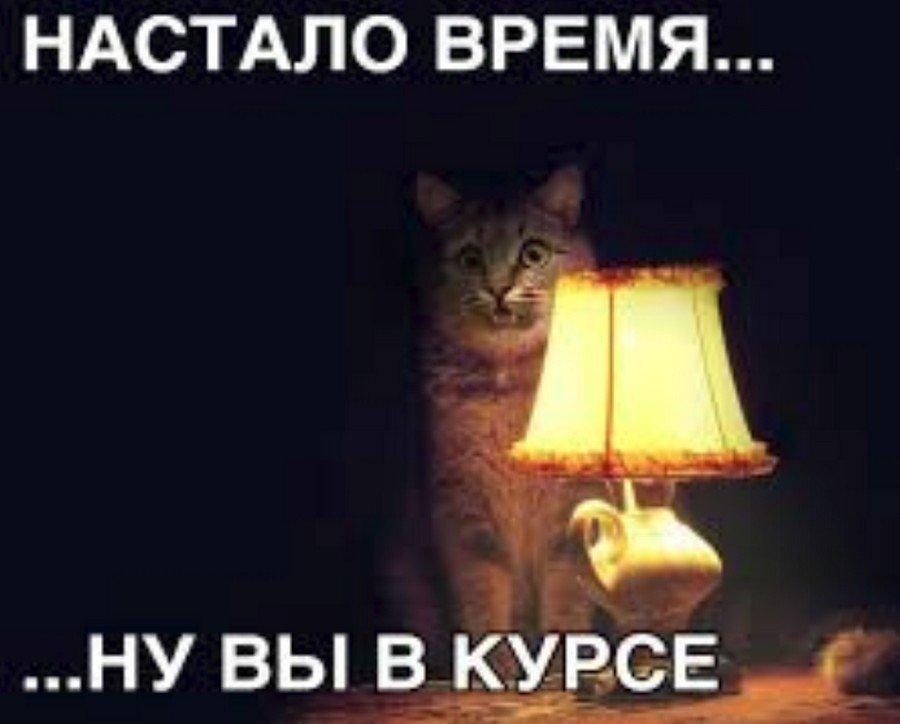 prishlo-vremya_001.jpg.e86c17fa85faa41fbb2fe6de93eda909.jpg